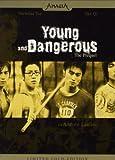 echange, troc Young & Dangerous - Limited Gold Edition [Import allemand]