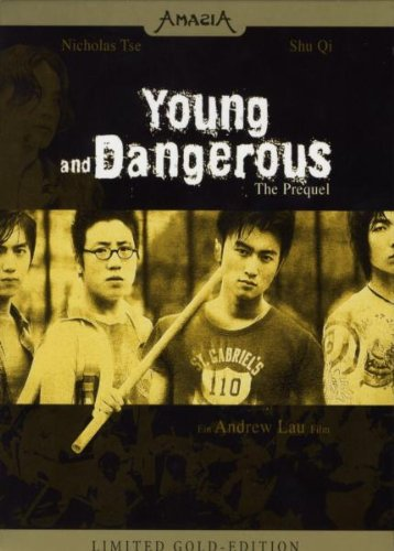 Young and Dangerous - The Prequel (Limited Gold Edition) [Limited Edition]