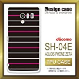 SH-04Eケース SH-04Eカバー SH-04E専用ケース TPUケース/AQUOS PHONE EX SH-04E /1255_ボーダー ブラック・ピンク(ストライプ_模様)