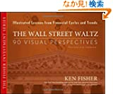 The Wall Street Waltz: 90 Visual Perspectives, Illustrated Lessons From Financial Cycles and Trends (Fisher Investments Pr...