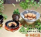 【年中無休】広島名物 やまだ屋 もみじ饅頭 20個いり【らくらく おみやげ手配】いつでも焼きたてをお届けします
