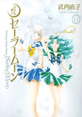 Pretty Guardian Sailor Moon Complete Edition Vol.6