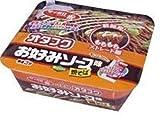 サッポロ一番 オタフクお好みソース味焼そば 132g×12個
