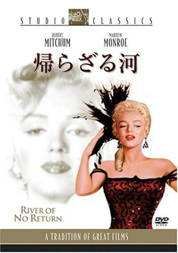 River of No Return [54/E, J/Dd [Alemania] [DVD]