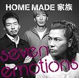 HOME MADE 家族 / seven emotions