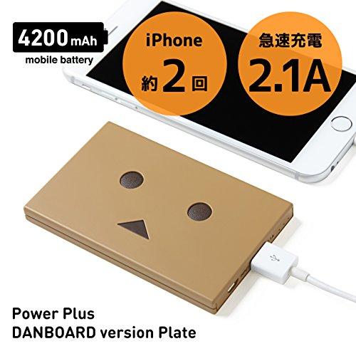 cheero Power Plus DANBOARD version -plate- 4200mAh 超薄型 モバイルバッテリー