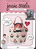Jessie Steele  SWEETS BAG BOOK