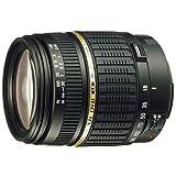 """Tamron AF 18-200mm 3,5-6,3 XR Di II LD ASL Macro digitales Objektiv f�r Sony - jetzt nur bei Amazon direkt mit UV-Filter  und Bereitschaftstaschevon """"Tamron"""""""