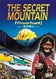 echange, troc The Secret Mountain Of Tibet [Import anglais]