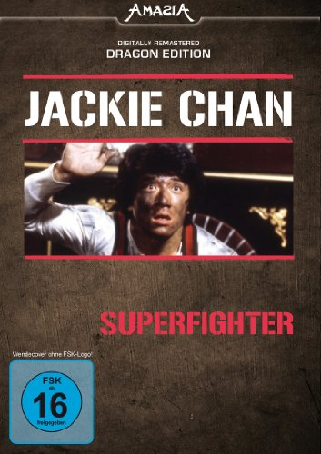 Superfighter I, DVD