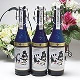 奥の松 勝利の美酒 スパークリング日本酒 手造り純米大吟醸FN 720ml×3本[福島県]