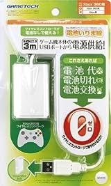 Xbox 360用コントローラ電源USBケーブル『電池いりま線 ホワイト』