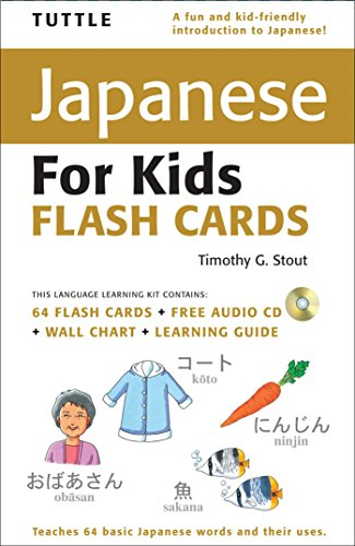 Tuttle Japanese for Kids Flash Cards Kit: [Includes 64 Flash Cards, Audio CD, Wall Chart & Learning Guide] (Tuttle Flash Cards) (The Japanese Chart Of Charts compare prices)
