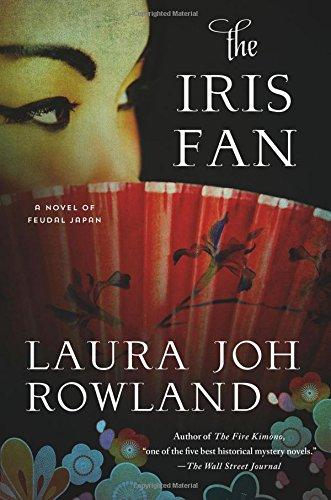 The Iris Fan (Sano Ichiro)