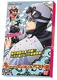 銀魂クリアコレクション B.I.G. ベスト盤 ジャンボカードダスEX BOX 12/17発売