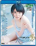 ハックツ美少女Revolution BD 鮎川柚姫 BAGUS [Blu-ray]