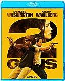 2ガンズ [Blu-ray]