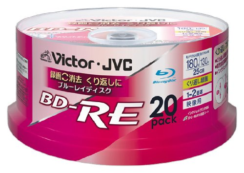 Buy 20 JVC Bluray Bd-re 25gb 2x Speed Rewritable Blu Ray Original Spindle