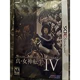 Shin Megami Tensei IV Limited Edition by Atlus