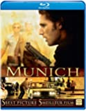 Munich [Blu-ray] (Bilingual)