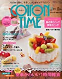 COTTON TIME (���åȥ� ������) 2009ǯ 09��� [����]