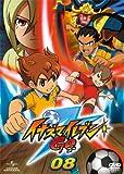 イナズマイレブンGO 08 [DVD]
