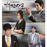 KBSドラマ 熱血商売人OST