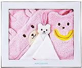 ミキハウスファースト(MIKIHOUSE) ベビーバスポンチョ 出産お祝セット ピンク(08)