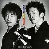 いぶき [SHM-CD]