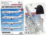 【8】 エフトイズ 1/500 JALウイングコレクション Vol.3 ボーイング 747-200 スーパーロジスティクス (JA8180) 単品