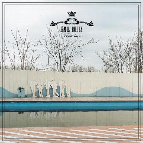 Emil Bulls-Porcelain-CD-FLAC-2003-FORSAKEN Download
