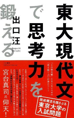 3月のこれから売る本-大垣書店烏丸三条店 吉川敦子