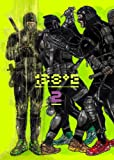 138E Vol.2 (WANI MAGAZINE COMICS)