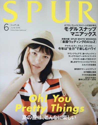 SPUR(シュプール) 2016年 06 月号 [雑誌]