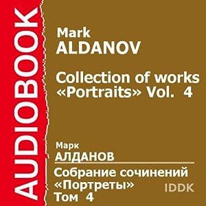 Collection of Works: Portraits, Vol. 4 [Russian Edition] | [Mark Aldanov]