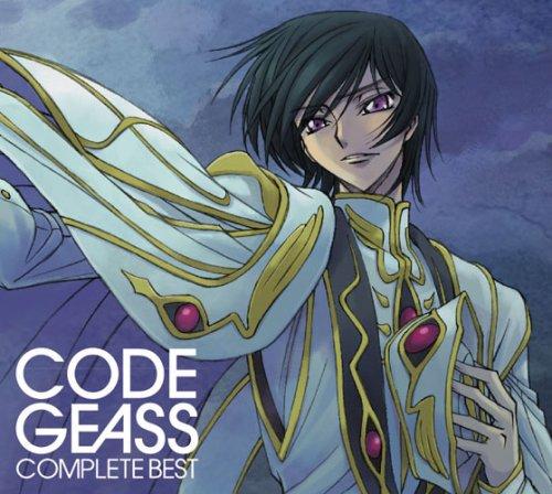 CODE GEASS COMPLETE BEST(DVD付)