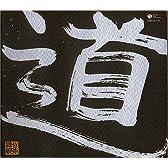 水木一郎 デビュー40周年記念 CD-BOX「道~road~」