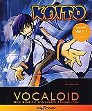 Vocaloid Kaito / クリプトン・フューチャー・メディア