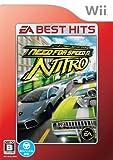 <EA BEST HITS>ニード・フォー・スピード ナイトロ