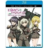 Girls Und Panzer Ova [Blu-ray]