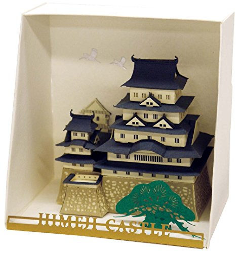 Nanoblock Paper Nano - Himeji Castle Model Kit (Castle Paper Model compare prices)