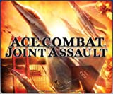 Ace Combat Joint Assault [Online Game Code]