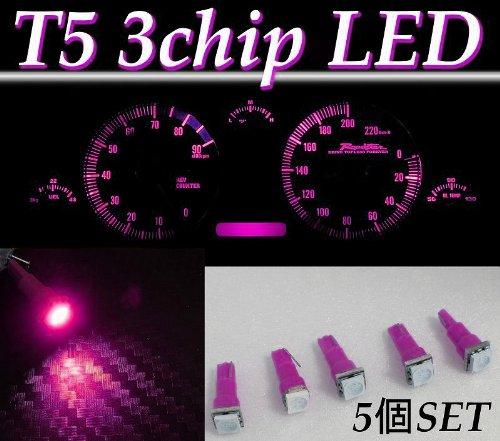 ぶーぶーマテリアル T5 LED 3Chip SMD 5個セット メーター球 パネル球 ピンク 【カーパーツ】
