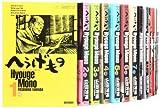 へうげもの コミック 1-16巻セット (モーニング KC)