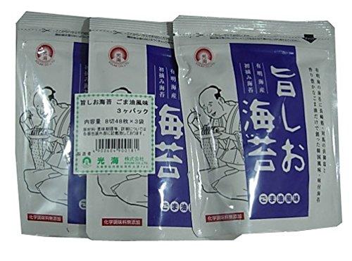 光海 旨しお海苔ごま油風味3袋パック 8切48枚×3袋