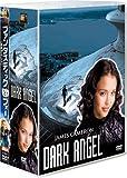ダーク・エンジェル  DVD-BOX(初回生産限定:「ファンタスティック・フォー」DVD付)