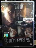 Cold Eyes (Korean movie with English Sub - All region DVD)