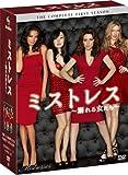 ミストレス 〜溺れる女たち〜 シーズン1 COMPLETE BOX [DVD] -
