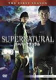 SUPERNATURAL スーパーナチュラル(ファースト・シーズン) Vol.1 [DVD]