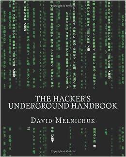 The hackers underground handbook pdf